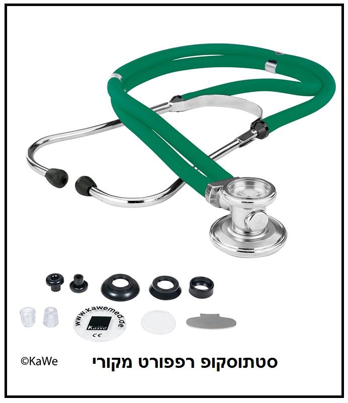 סטתוסקופ רפפורט מקורי ירוק Rapport stethoscope