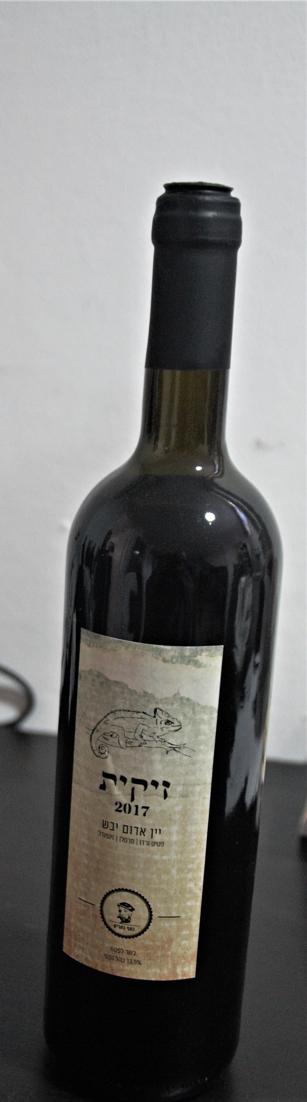 זיקית   - יין  אדום יבש   משובח