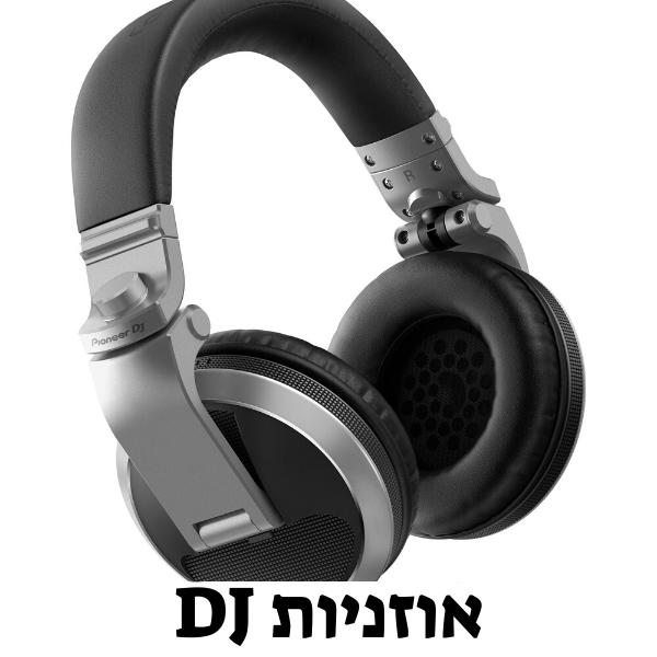 אוזניות DJ
