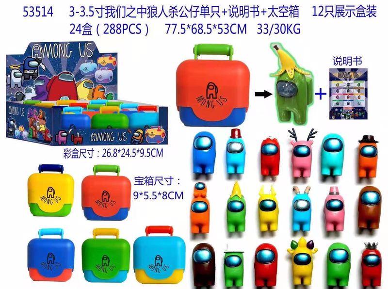 אמונג אס- AMONG US תיבת איסוף כולל בובה (צבע רנדומלי)