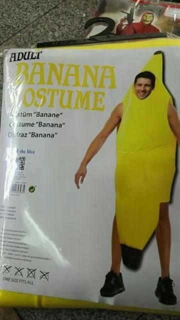 תחפושת בננה