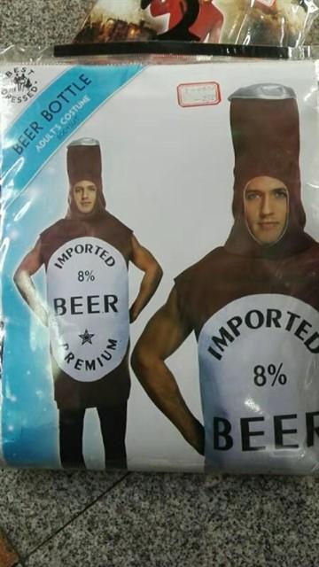 תחפושת בקבוק בירה