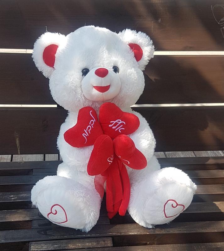 דובי לבן מחזיק 5 זרי לבבות