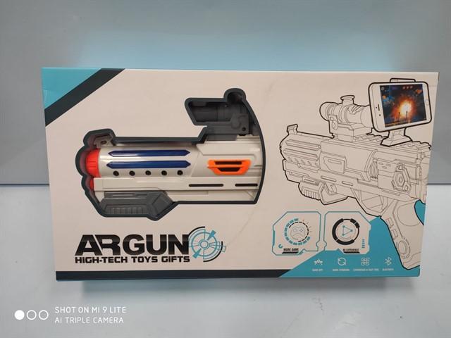 רובה AR-GUN
