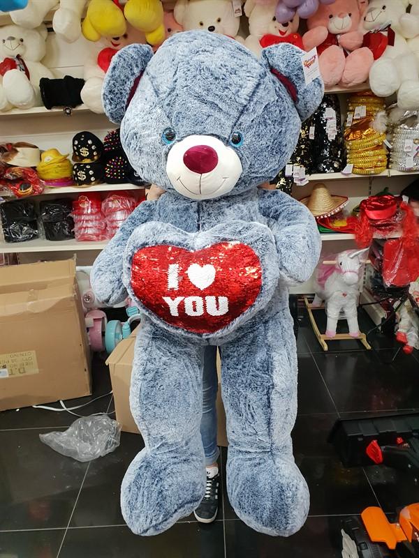 דובי ליום אהבה  עם לב פייטים מתחלף 1.40