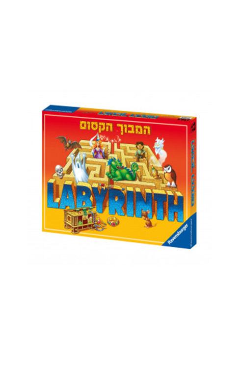 המבוך הקסום - עברית