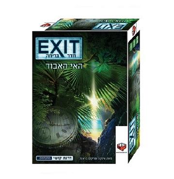 EXIT חדר בריחה: האי האבוד
